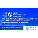 Shenzhen (China) International Small Motor, Electric Machinery & Magnetic Materials Exhibition
